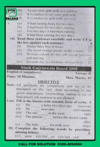 past paper english objective 9th class gujranwala board 2008