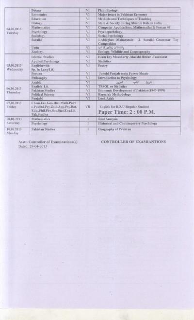 DS PART 1 PAGE 3